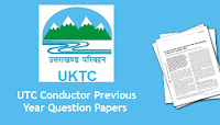 UTC Conductor Previous Year Question Papers