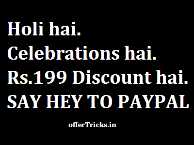 PayPal Holi Offer 2019 – Get Rs.199 Gift  Voucher Free loot