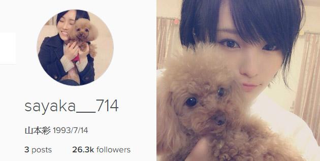 http://akb48-daily.blogspot.hk/2016/02/yamamoto-sayaka-opens-instagram.html