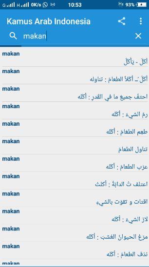 Aplikasi Kamus Bahasa Arab Indonesia Terlengkap