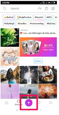 Cara Memburamkan Gambar Background Di Android
