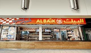 منيو مطعم البيك مع ذكر الاسعار 2020