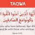 The Prophet teaching us Taqwa and how to prepare for the Day of Resurrection