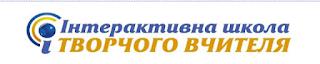 http://www.ranok.com.ua/webinar.html