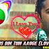 Jis Din Tum Aaoge - (REMIX) Love DJ Song | DJ Hemant Raj JpR | Vatsal Sheth Songs |