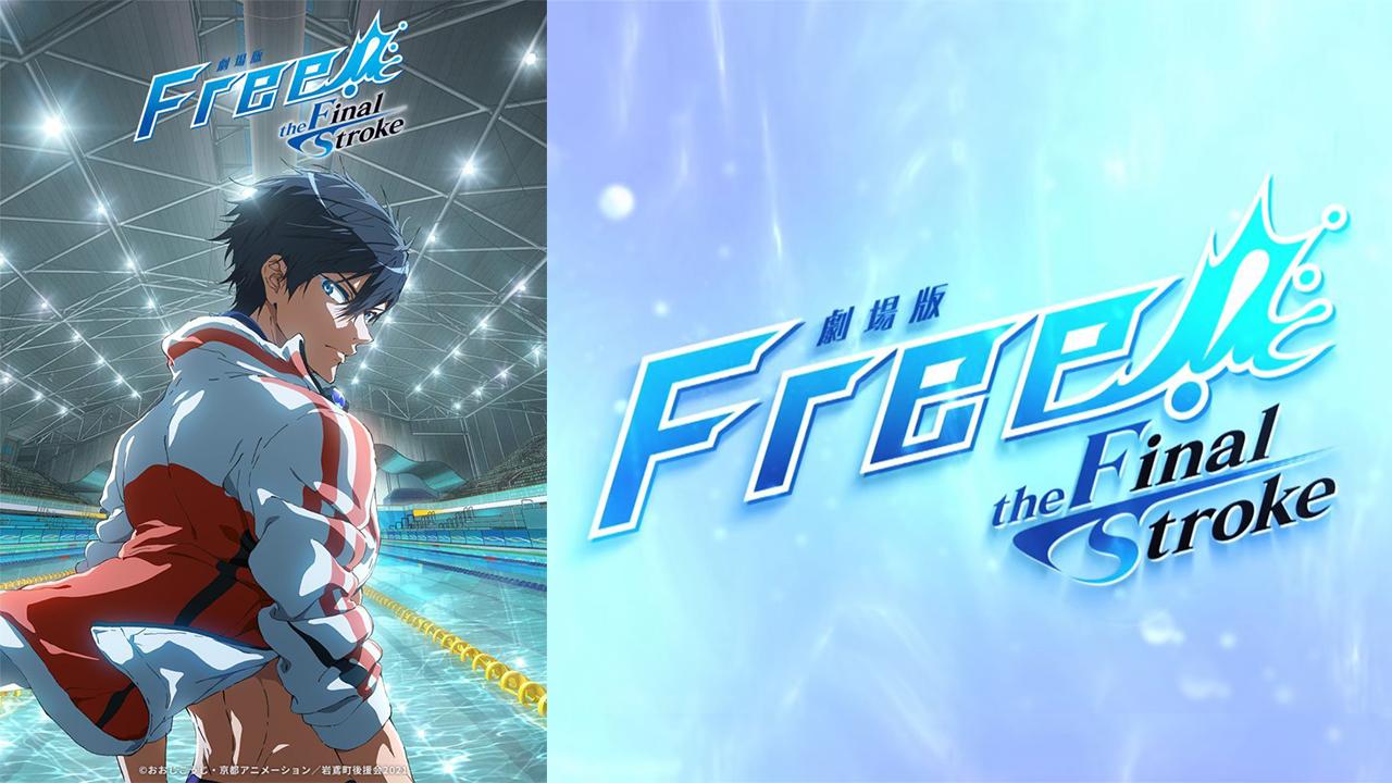 Free!: The Final Stroke Parte 1 Sub Español HD