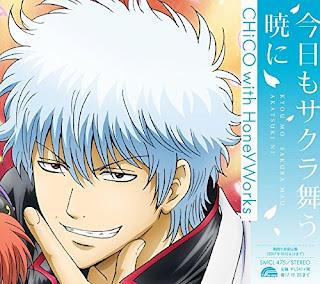 Download Gintama. Opening R1 [SINGLE]