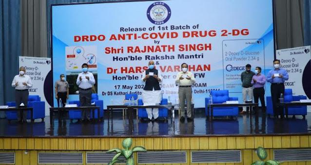 Covid-Medicine-2DG-महामारी-के-दौर-में-यह-दवा-है-आशा-की-एक-नई-किरण-रक्षा-मंत्री