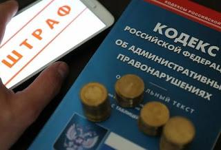 Забайкальский край профсоюзы России Соцпроф