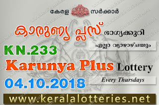 "KeralaLotteries.net, ""kerala lottery result 4 10 2018 karunya plus kn 233"", karunya plus today result : 4-10-2018 karunya plus lottery kn-233, kerala lottery result 04-10-2018, karunya plus lottery results, kerala lottery result today karunya plus, karunya plus lottery result, kerala lottery result karunya plus today, kerala lottery karunya plus today result, karunya plus kerala lottery result, karunya plus lottery kn.233 results 4-10-2018, karunya plus lottery kn 233, live karunya plus lottery kn-233, karunya plus lottery, kerala lottery today result karunya plus, karunya plus lottery (kn-233) 04/10/2018, today karunya plus lottery result, karunya plus lottery today result, karunya plus lottery results today, today kerala lottery result karunya plus, kerala lottery results today karunya plus 4 10 18, karunya plus lottery today, today lottery result karunya plus 4-10-18, karunya plus lottery result today 4.10.2018, kerala lottery result live, kerala lottery bumper result, kerala lottery result yesterday, kerala lottery result today, kerala online lottery results, kerala lottery draw, kerala lottery results, kerala state lottery today, kerala lottare, kerala lottery result, lottery today, kerala lottery today draw result, kerala lottery online purchase, kerala lottery, kl result,  yesterday lottery results, lotteries results, keralalotteries, kerala lottery, keralalotteryresult, kerala lottery result, kerala lottery result live, kerala lottery today, kerala lottery result today, kerala lottery results today, today kerala lottery result, kerala lottery ticket pictures, kerala samsthana bhagyakuri"