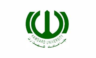 careers@hamdard.edu.pk - Hamdard University Jobs 2021 in Pakistan
