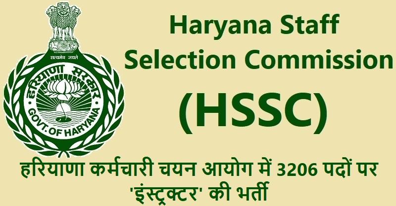 HSSC jobs 2019