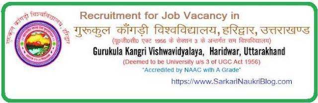 Gurukula Kangri Vishwavidyalaya Vacancies