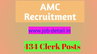 AMC 434 Sahayak Jr. Clerk recruitment 2019