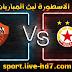 مشاهدة مباراة روما وسسكا صوفيا بث مباشر الاسطورة لبث المباريات بتاريخ 10-12-2020 في الدوري الأوروبي