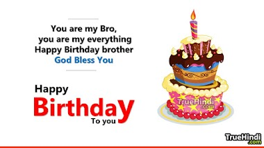 Happy Birthday Message With Full HD Images