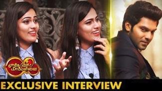 Shriya Surendran Interview | Enga Veetu Mapillai | Arya