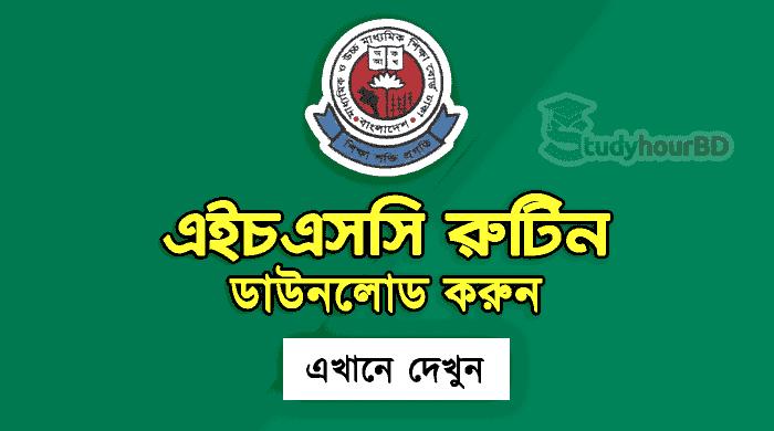 HSC Routine 2020 Bangladesh