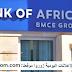 بنك أفريقيا يوظف مكلفين بالدعم التجاري بعدة مدن