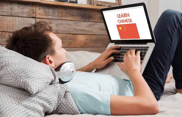 كيفية تعلم اللغة الصينية للمبتدئين