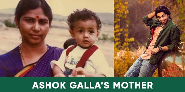 Ashok galla's Mother early age image