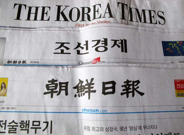 News from North and South Korea.