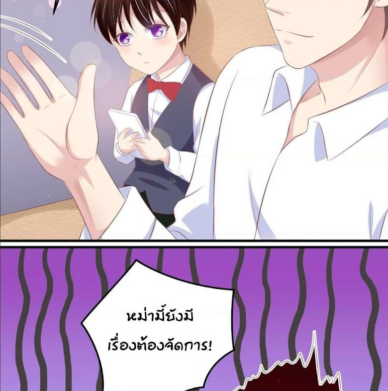 Contract Sweet Pet Don't Want To Run Away from Hot Mom - หน้า 29