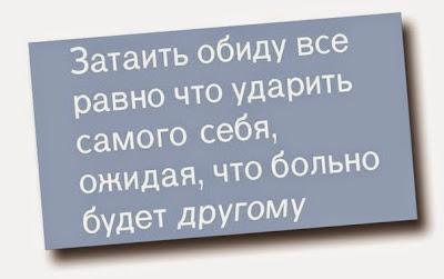 самые лучшие цитаты