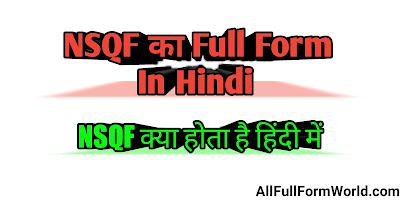 NSQF Full Form In Hindi