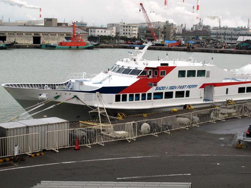 Niigata To Sado Island Ferry