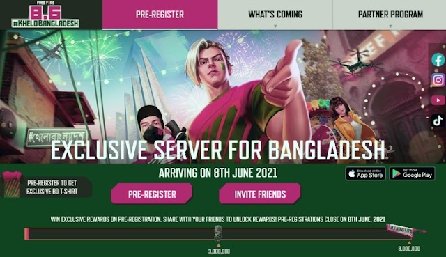 Bangladeshi server is coming to free-fire game!