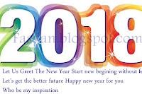 Gambar Tahun Baru 2018 - 22