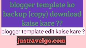 blogger theme ko backup aur upload kaise kare,