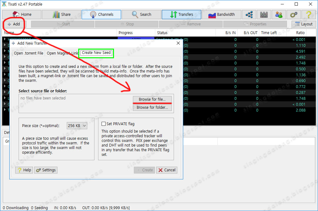 Upload Baidu Cloud 4G file with torrent file