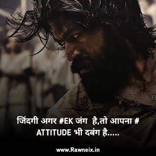 Royal Attitude Quotes in marathi