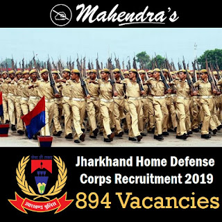 Jharkhand Home Defense Corps Recruitment 2019 | 894 Vacancies