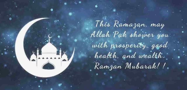 Happy Ramadan 2021 Wishes: Best Ramzan Quotes, Images, WhatsApp Status