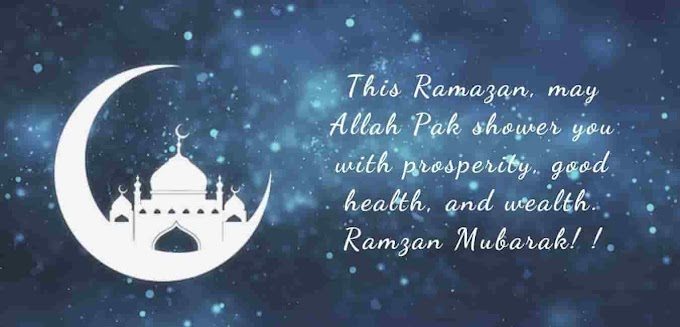 Happy Ramadan 2021 Wishes: Best Ramzan Quotes, Images, WhatsApp Status To Send Your Loved Ones