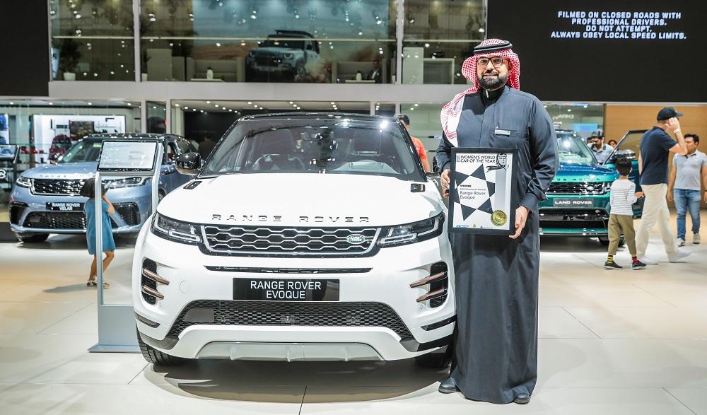"""Range Rover Evoque 2020 nhận giải """"Xe SUV của năm"""""""