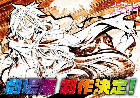 No Game No Life is getting a Movie!