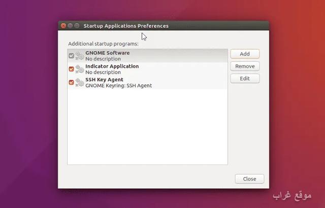Ubuntu Startup Apps