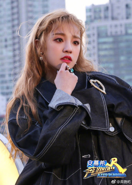2019 new members keep running Song Yuqi