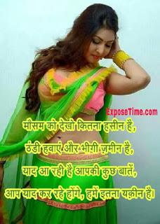 dard-bhari-shayari