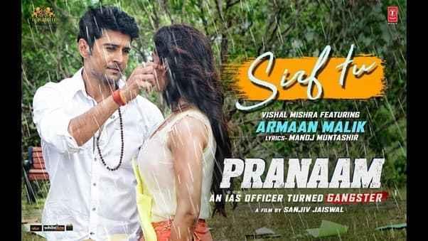 SIRF TU MP3 SONG Free Download – Pranaam