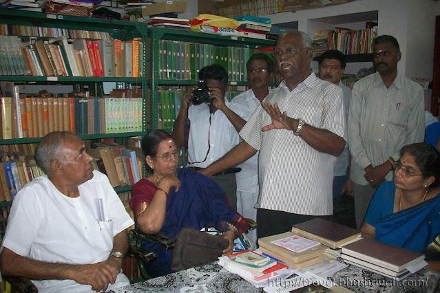 Pudukottai Gnanalaya Library