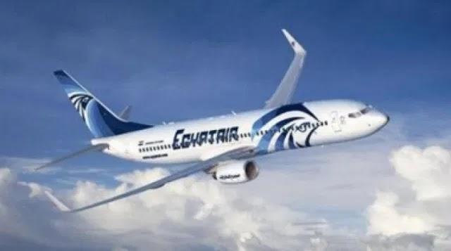 تعيينات مسابقة وظائف الشركة المصرية لخدمات الطيران 2021