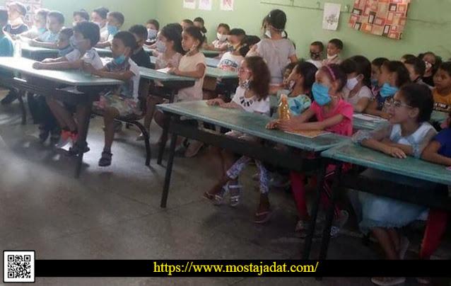 الكشف عن المدرسة التي تسربت منها صورة التلاميذ المتكدسين في زمن كورونا