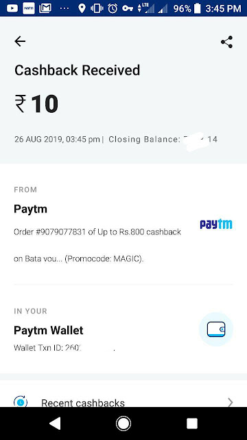 FREE: Pay ₹1 and Get ₹10 PayTM Cash Free - No app Download