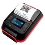 Recibos y Etiquetado. Facturación en ruta, facturación electrónica, Activos, Inventarios, Productos terminados, Logística, Delivery. Couriers