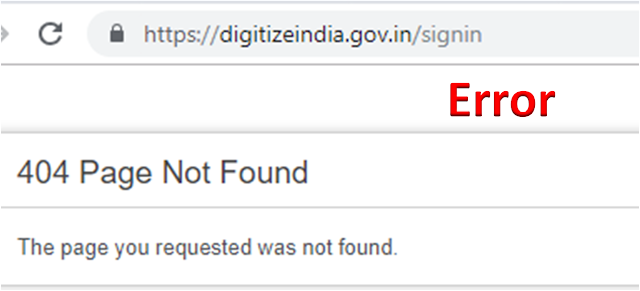 Digitize India Platform 404 Page Not Found Error [DIP Site Is Not Working]